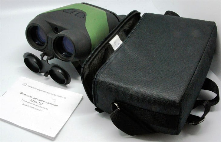 Camo night vision binocular