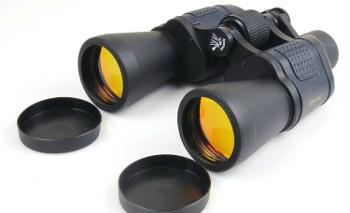 Green State Binoculars