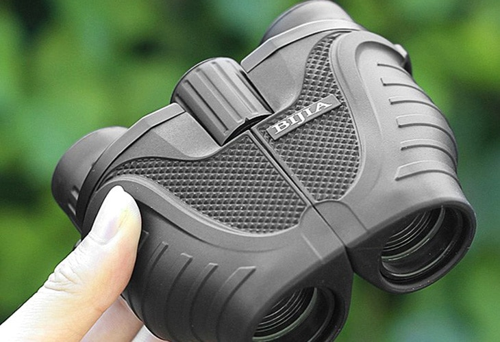 Mini infrared binoculars