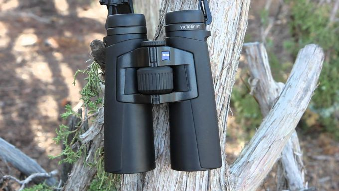 Carl Zeiss 8x42 Victory HT Binocular package