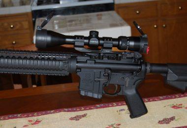 Vortex 4x12x40 riflescope