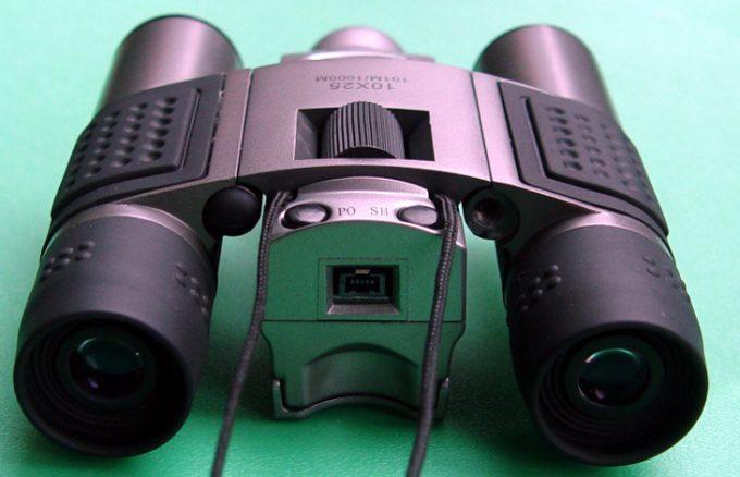 Image of digital binoculars