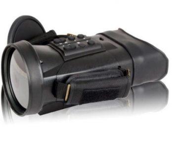 DALI S730 Thermal Binoculars