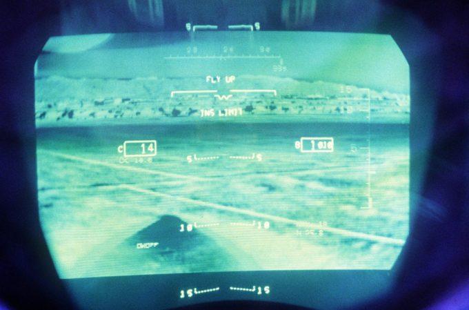rangefinder display