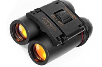 Aurosports folding binoculars