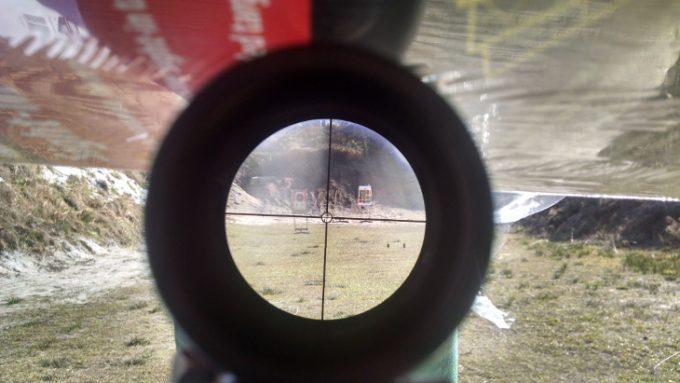 Bushnell banner magnification