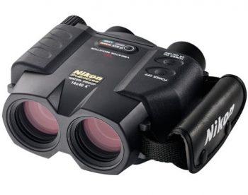 Nikon 7457 StabilEyes 14x40