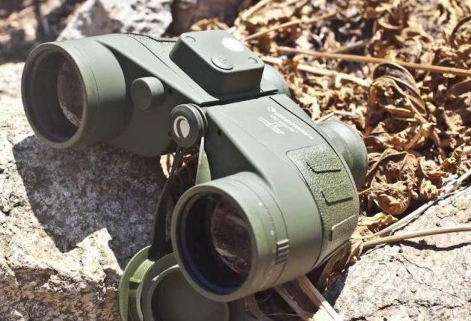 oceana binoculars with compass