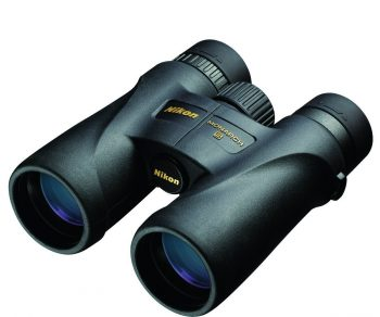 Nikon Monarch 5 7577 Binocular