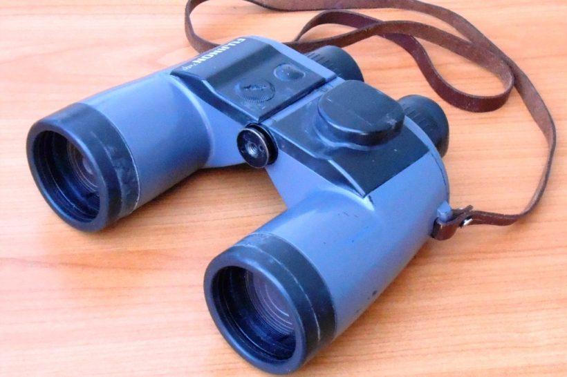 Fujinon Mariner 7x50mm